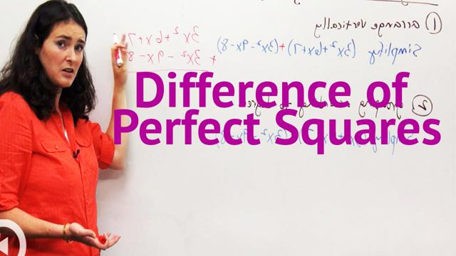 Difference of Perfect Squares - Concept