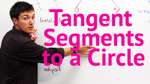Tangent Segments to a Circle - Concept